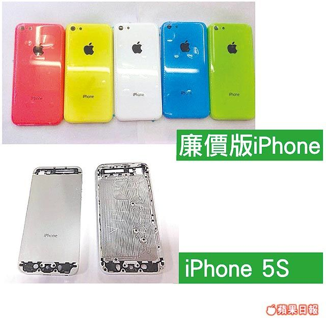 LowCost-iPhone-5c-Rumors-From-Taiwan-1