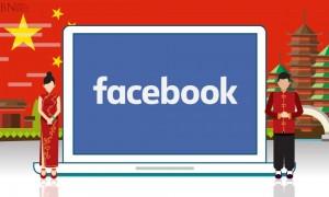 censura-facebook-cina