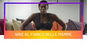 Nike al fianco delle mamme